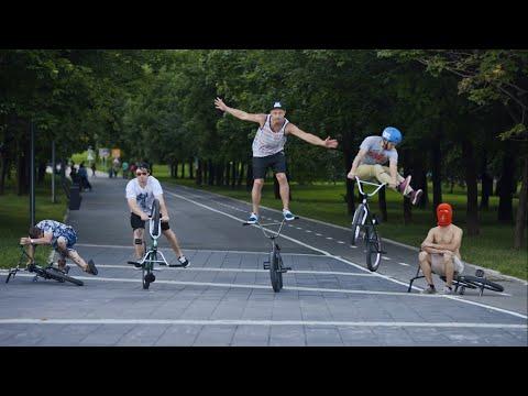 BMX - PEDAL GAMES - FAKTВМХ - 2015