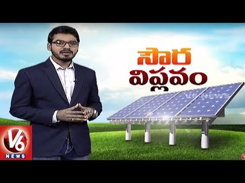Special Story on Solar Power | Spot Light | V6 News