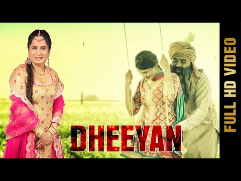 DHEEYAN (Full Video) | BALWINDER BAWA | New Punjabi Songs 2017 | AMAR AUDIO