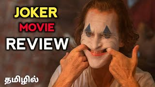 Joker 2019 Movie Review in Tamil | Gilbert Times