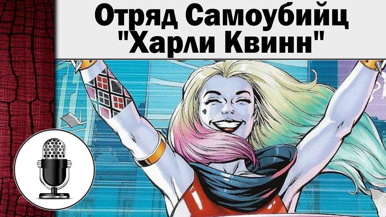 транс sarina valentina - Boomle.ru