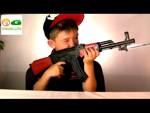 Детский автомат. Игрушки для мальчиков: детское оружие.