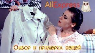ОБЗОР. КРУТАЯ одежда c Aliexpress. Куртка. Перчатки