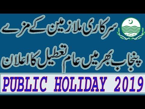 Press Release National Holidays 2019 as a Kashmir Day Punjab Pakistan