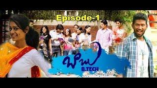 Babu BTech ||telugu latest Short film|| episode-1 Fun Bucket Mahesh Vitta|| 4G Entertainment ||