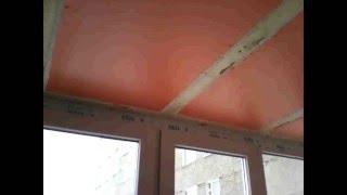 Как обшить балкон своими руками!!!(, 2015-12-17T19:58:37.000Z)