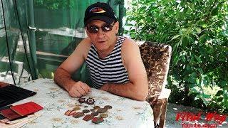 Видео обзор ордена и медали деда - село Молодёжное 2018