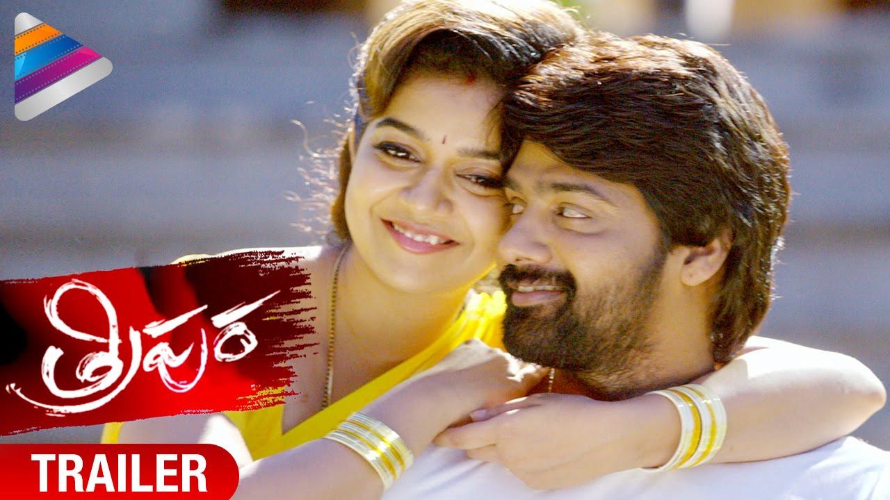Tripura Trailer Telugu Movie 2015 Swathi Naveen Chandra Kona