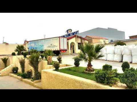 rahma trading company 2