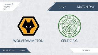 Wolverhampton 6:10 Celtic, 3 тур