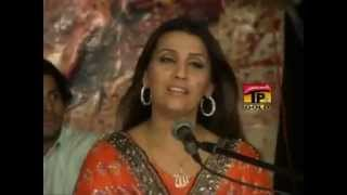 AAKHO SAKHIO. HUMERA CHANNA  - YouTube.
