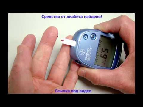 alfavit-diabet-preparati