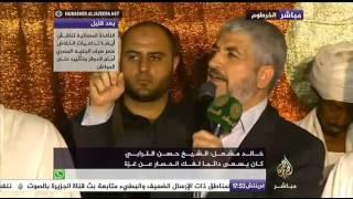 خالد مشعل يقدم واجب العزاء في وفاة المفكر حسن الترابي