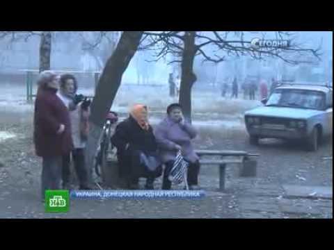 знакомства украина горловка донецкая обл