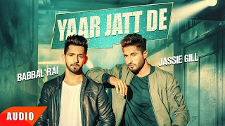 Song ♫also available on gaana:http://bit.ly/2kb9ds4 saavan: http://bit.ly/2qqiotj operator codes:- airtel subscribers dial 5432115995453 vodafone subscribers...