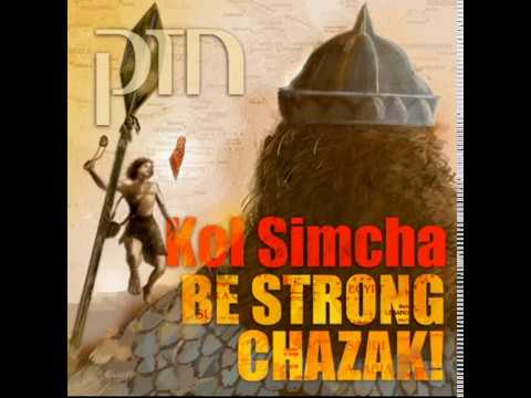 Kol Simcha - Be Strong Chazak! - (Full CD)