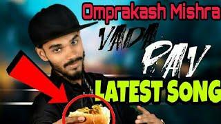 Omprakash mishra latest vada pav song - aunty ki ghanti |carryminati & ashish chanchalani twitter |