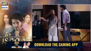 Ishqiya Episode 25 Teaser || Ishqiya Episode 25 Promo || Pak Dramas   #ishqiya