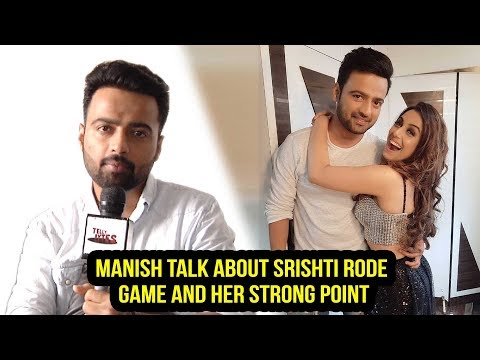 Manish Talk about Srishti Rode Game and Her Strong Point