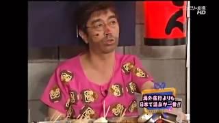 篠原涼子 変なおじさんに変身!!   FC2 Video