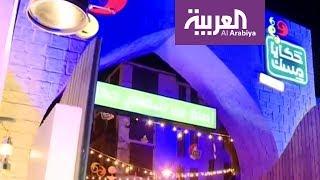 حكايا مسك تضيء ليالي جدة التاريخية