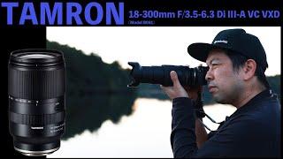 【カメラ】タムロンの16.6倍超高倍率ズームレンズは5mmまで寄れる驚きの性能だった!18-300mm F/3.5-6.3 Di III-A VC VXD (Model B061)