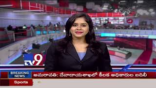 Super 10 || Today Trending News - TV9