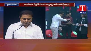 Minister KTR Attends World Design Assembly Meeting | HICC  Telugu