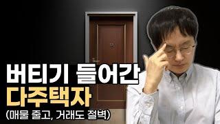 [데일리뉴스 305] …