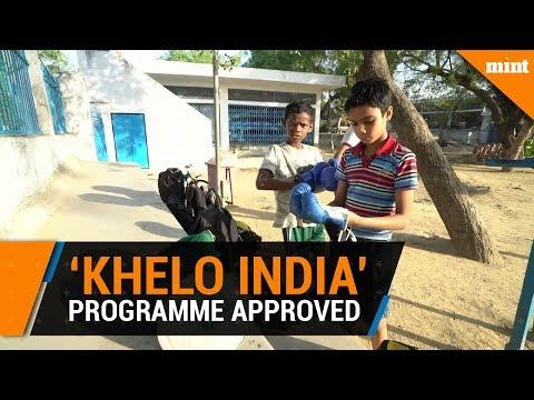 'Khelo India' - India's sport programme