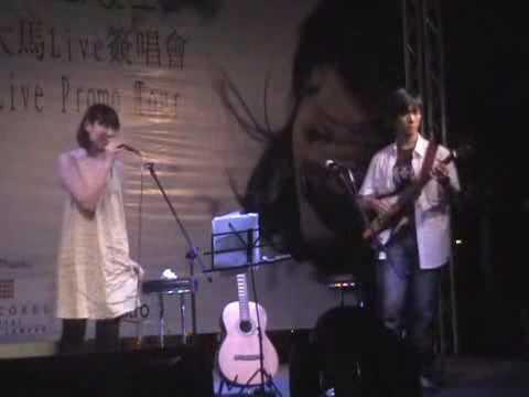 Joanna Wang - Mei Gui Mei Gui Wo Ai Ni/Rose, Rose I Love You (Malaysia) www.iaretalk.com