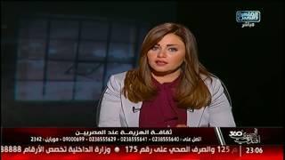 داليا أبو عمر: نطالب بتكريم عصام الحضرى