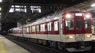 近鉄9000系FW01 定期検査出場回送