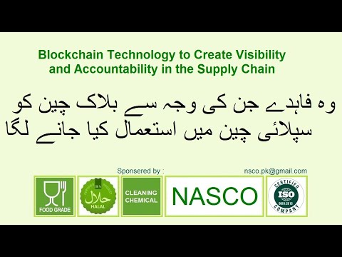 Blockchain Create Visibility and Accountability in the Supply Chain