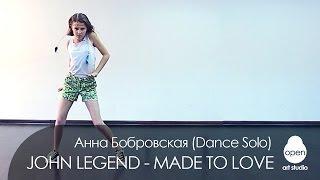 OPEN KIDS: John Legend - Made to Love dance solo by Anna Bobrovska - Open Art Studio
