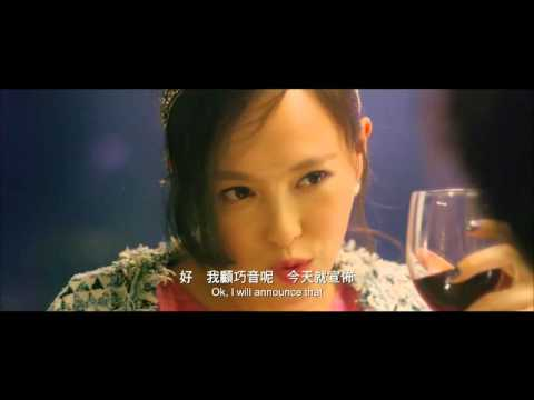 MBA Partners Official Full online (2016) Hao Lei, Tang Yan & Yao Chen Movie HD
