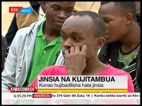 Kimasomaso : Mwanamume anayetaka kujibadilisha awe mke