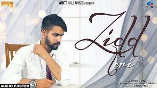 Zidd Teri (Audio Poster) Punit Kaswan | White Hill Music | Releasing on 24th October
