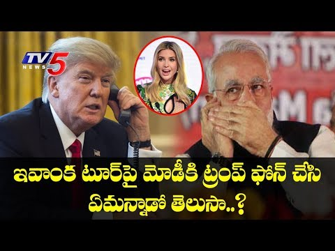 Donald Trump Phone Call To PM Narendra Modi Over Ivanka Hyderabad Tour | TV5 News
