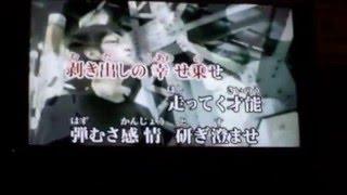 愛にこだわれ/平井堅 歌ってみた[2]