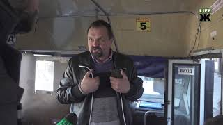 У Житомирі напали на журналістів