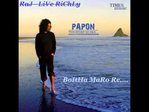 BoItHa MaRo Re - PaPoN - ThE StOrY So FaR