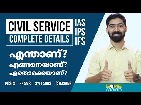 Civil Service Exam Complete Details | IAS IPS IFS