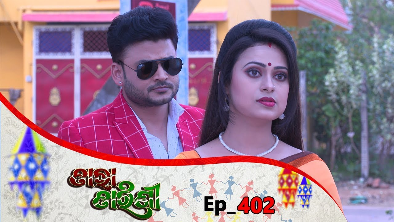 Tara Tarini | Full Ep 402 | 16th Feb 2019 | Odia Serial - TarangTV