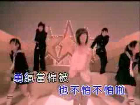 Numa Numa w wersji chińskiej + karaoke