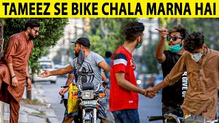 Disturbing Bikers on Road Prank - Lahori PrankStar