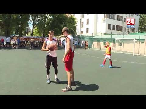 Баскетбол 3х3 в Крыму Лето 2019