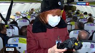 В новосибирском аэропорту усилили досмотр из-за смертельного китайского вируса