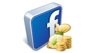 كيف تنشئ حملة اعلانية ناجحة على الفيس بوك أ/ حنان جمعه| لايف جروب للتسويق