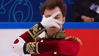Дмитрий Алиев Короткая программа Мужчины Финал Кубка России по фигурному катанию 2020 21